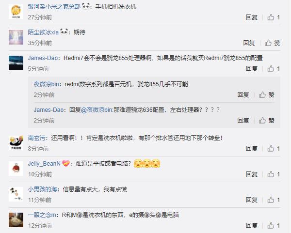 红米刚刚正式官宣新品信息引发热议,网友:手机相机洗衣机?(图3)