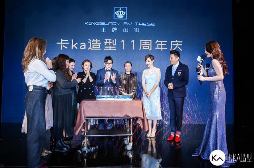 聚焦时尚,黄山首届时尚艺术文化节圆满落幕