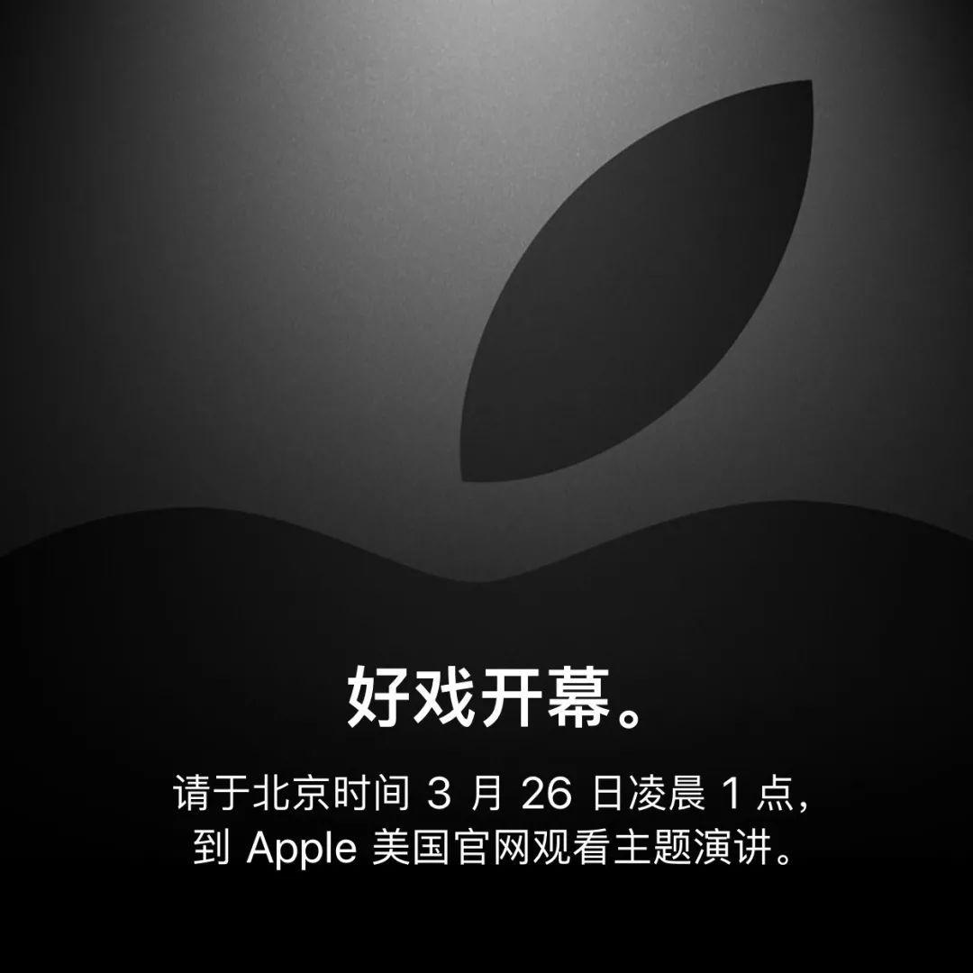 苹果 26 日召开新品发布会 / iOS 12 测试版更新 / 《哈利·波特》AR 手游画面曝光
