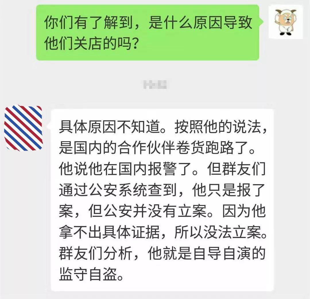 加拿大知名华人快递公司老板失联 超过1000万RM