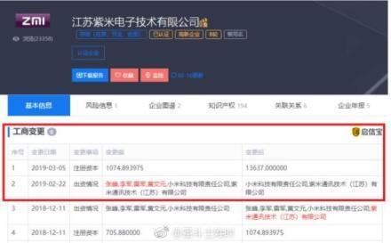 千寻早报 | 阿里巴巴46.6亿入股申通快递;携程致