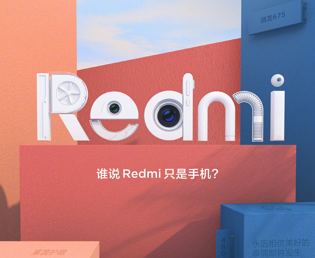 红米刚刚正式官宣新品信息引发热议,网友:手机相机洗衣机?(图2)