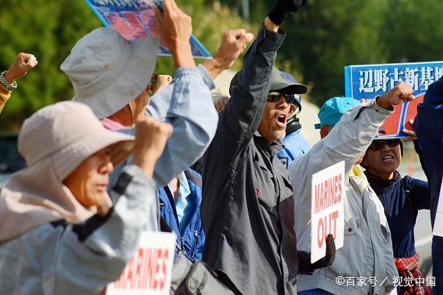 """被日本强行殖民的中国领土,如今想独立喊着""""自己不是日本人"""""""
