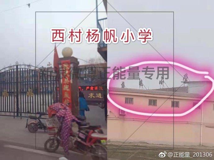 """[轉載]邯鄲成安:面包車變身""""黑校車""""暢通無阻"""