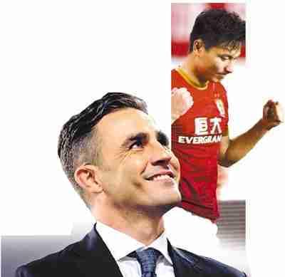 卡纳瓦罗率恒大教练团队出征中国杯 不征召武磊