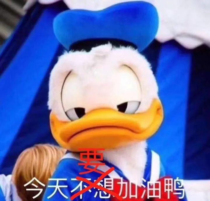 杨幂街拍像淘宝 林允穿渔网棉裤......这是要闹哪样?! imeee.net