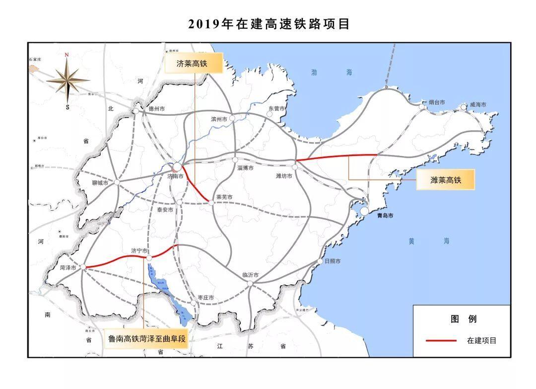 山东2019交通重点项目清单来了!小清河复航、济莱高铁、济南二环