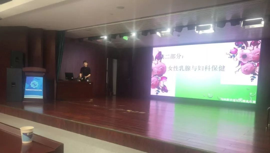 """【新闻快递】推拿科:关爱女性健康 助力""""色彩人生"""" imeee.net"""