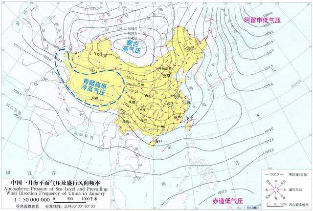 亚洲一�_在亚欧大陆内部形成一个巨大的高压大气活动中心,我们称为\