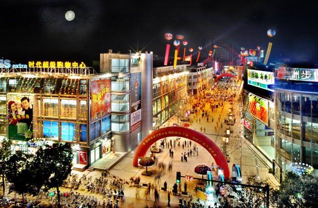 北京商业地产进入存量时代 写字楼供应量仅达预测52%