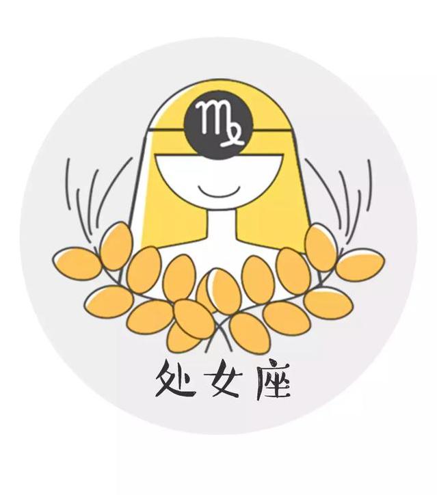 中华女性网|2019年,注定会幸福,生活有望幡然一新的四大星座!