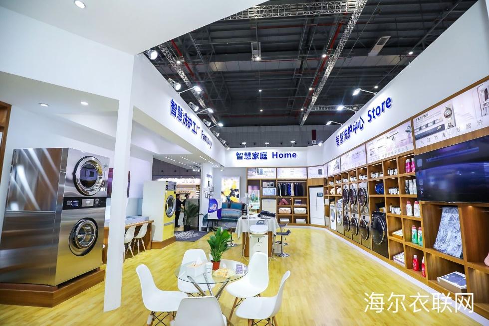 """海尔衣联网全球首创""""物联网洗衣新模式""""-焦点中国网"""