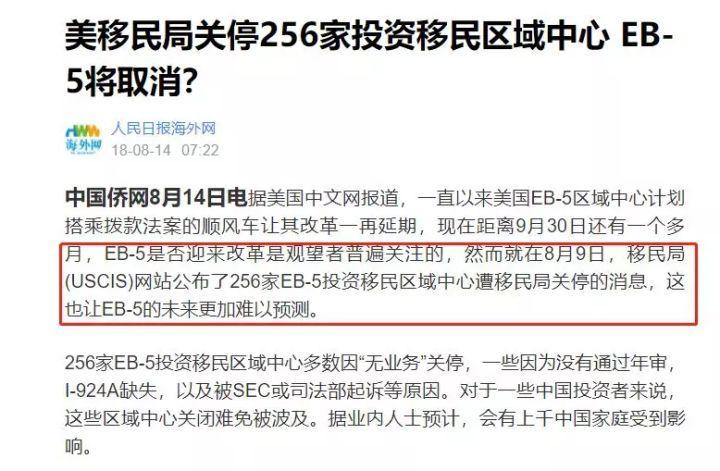 美宝陪读移民途径大全_EB3移民也同样适合 EB3实用信息 第2张