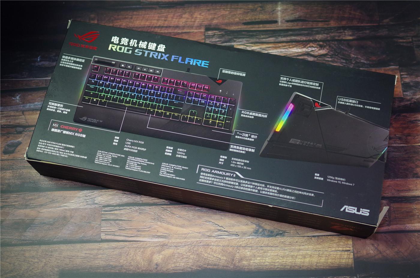 人人都爱,不买才怪,顶级光污染机械键盘——ROG Flare耀光