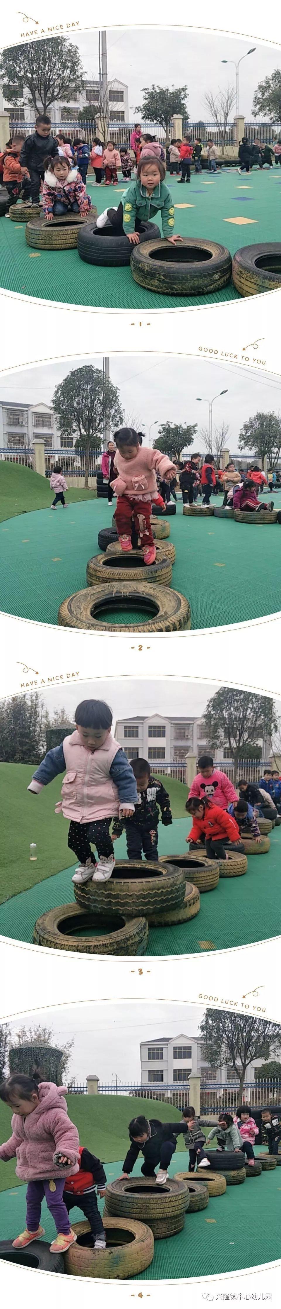 幼儿园户外体能大循环教案图片