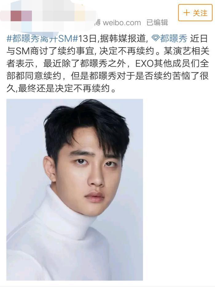 都�切阋�离开SM?网友担心EXO解散,SM出面否认
