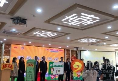 2019凉茶销量排行_中国凉茶远销60个国家和地区年销量200亿元