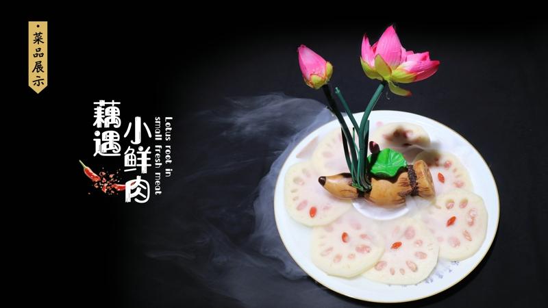 重庆长龙老火锅菜品展!300万吃货