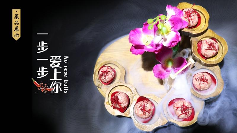 美食新资讯:重庆长龙老火锅首届菜品展正式开幕!