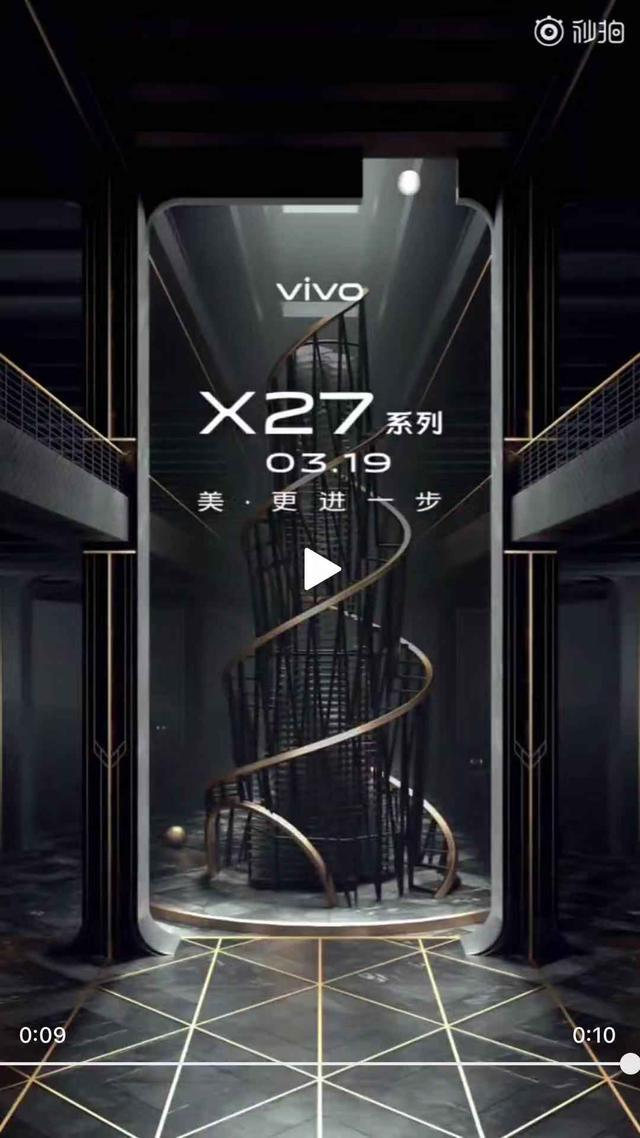 vivo X27颜值巅峰,对手难寻,独孤求败(图1)