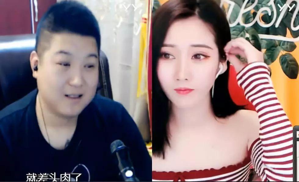 王小源直播证实刘一手被yy索赔2300万!