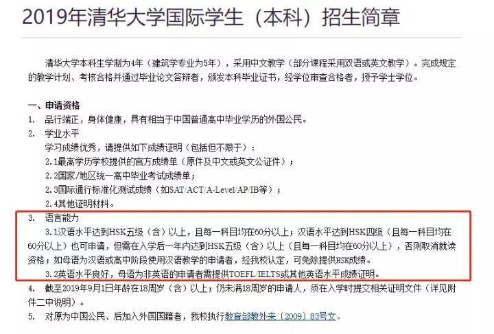 美宝陪读移民途径大全_EB3移民也同样适合 EB3实用信息 第4张