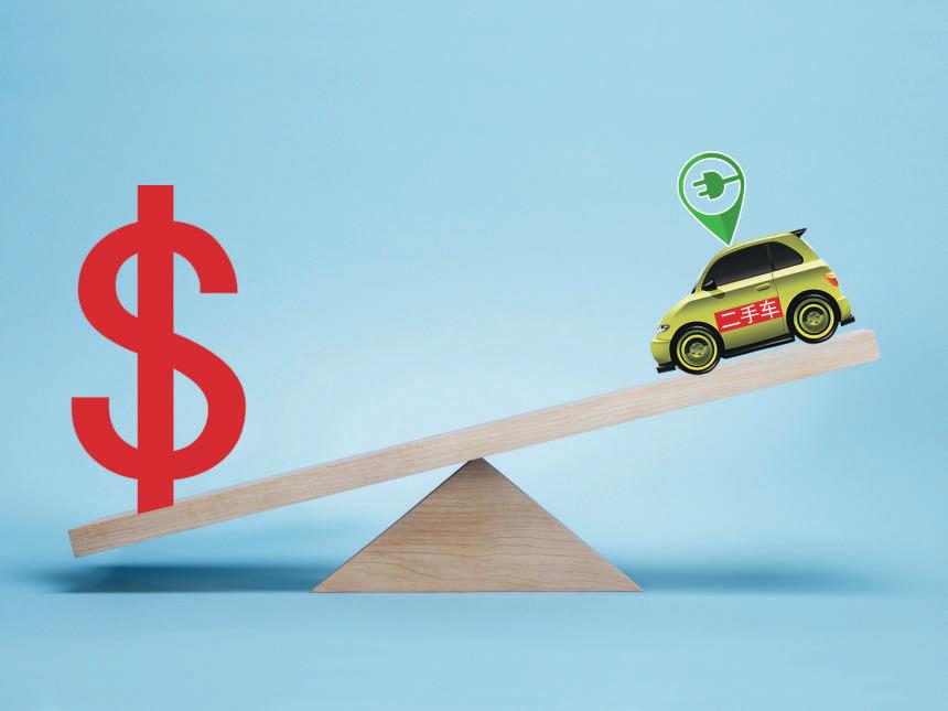 新能源汽车新车溢价高,二手车残值低