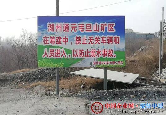 [轉載]確山縣湖州通元石料毛旦山礦區瘋狂挖山污染環境