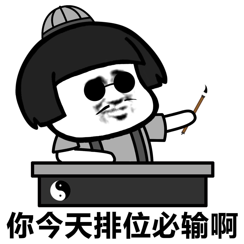 事情并不很简单呐 - 铁齿铜牙纪晓岚表情包... - fabiaoqing.com