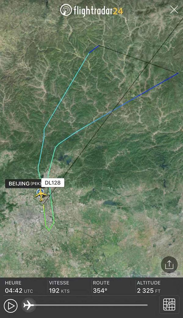 达美波音客机从首都机场起飞后返航客服:机械故障返航维修
