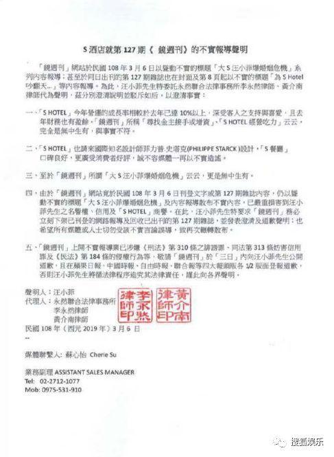 网曝张兰被判监禁1年;曝杨幂刘恺威资产未分割;王珞丹疑有新恋