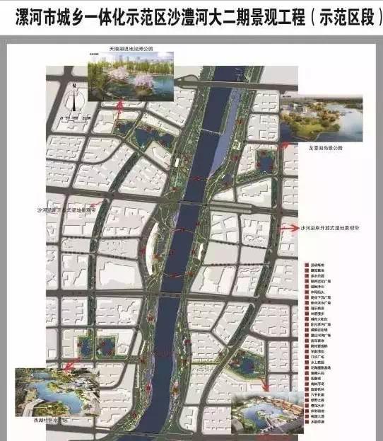 召陵区规划图