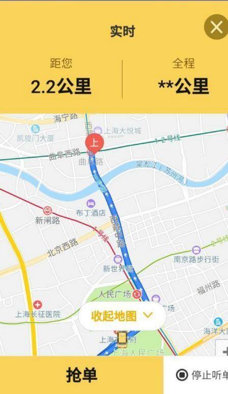 上海清退无资质网约车30万辆,完成黑名单预警功能一期建设
