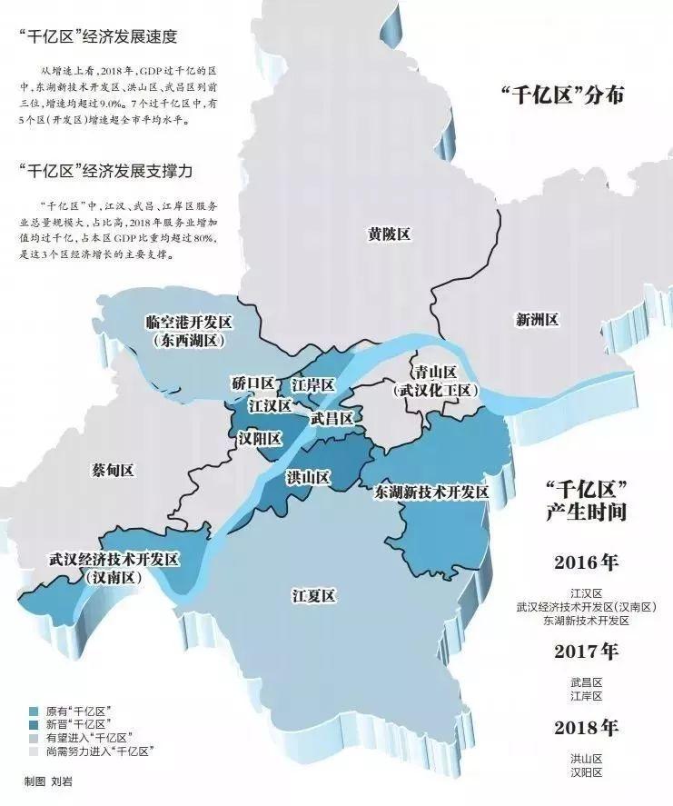桑植县经济总量_桑植县地图