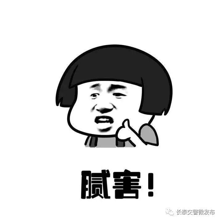 漳州这名司机只因低头看了一眼手机,然后就图片