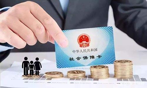 北京买车摇号,可以用父母的社保摇号吗?父母已退休,但是社...