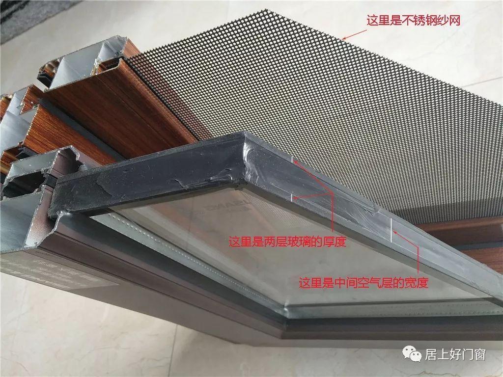 塑钢窗中空玻璃为5+9+5+9+5三层玻璃导热系数大概是多?