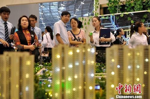 時隔逾3年半 中國商品房銷售面積首現下跌