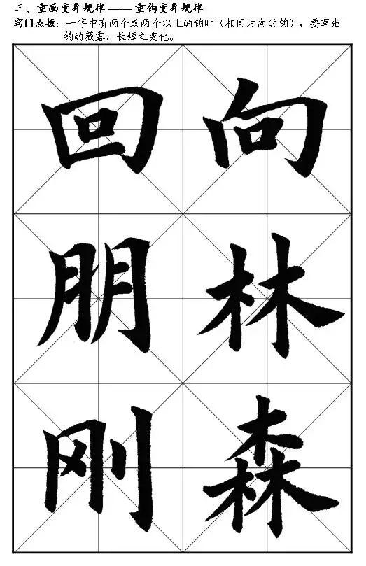 毛笔字怎么写好 不妨看看练练 姿势