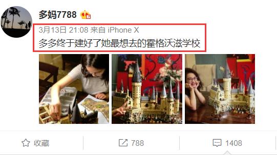 黄磊女儿多多拼乐高,网友:人美手巧可惜就是近视眼!