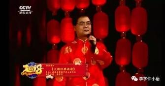 优德w88官网娱乐