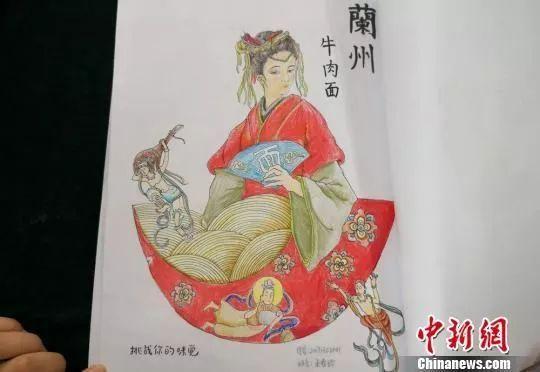 甘肃高校学子手绘本土文化漫画 创意产品推介家乡