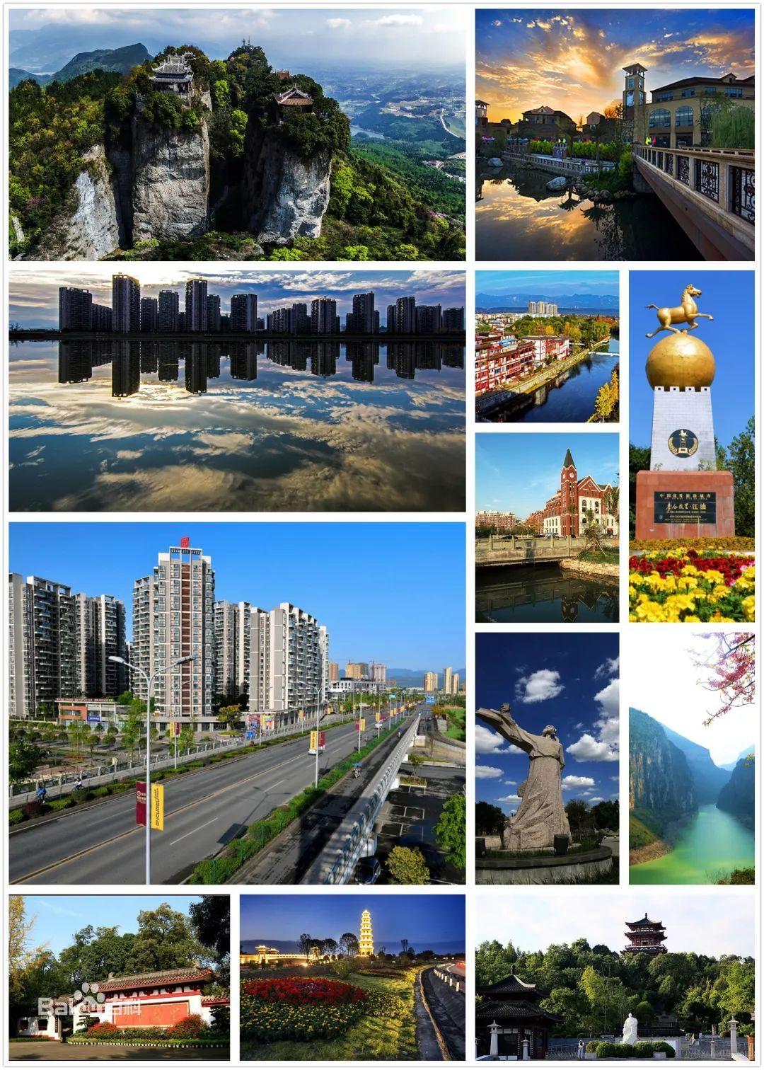 绵阳的gdp排名_四川将要崛起的两个城市,有一条高铁会途径这两地,是你家乡吗