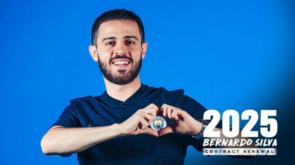 曼城官方宣布续约B席至2025年 周薪达20万欧元_贝尔纳多 体育新闻 第1张