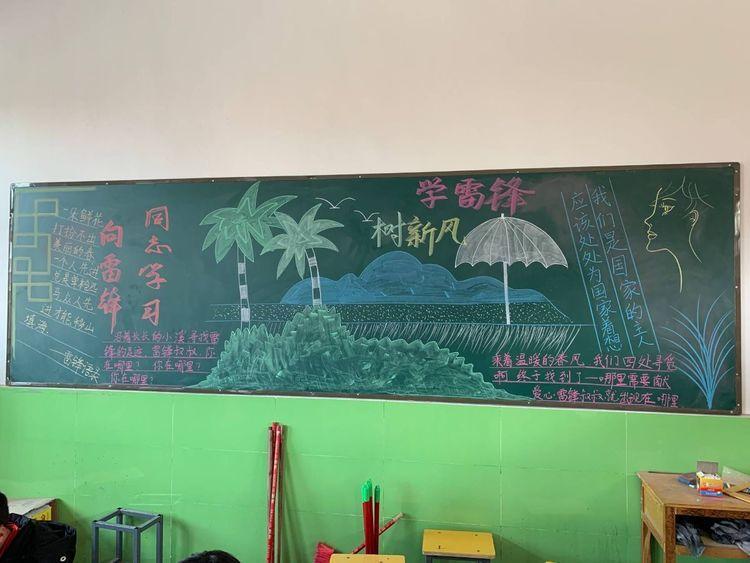 三月春风暖人心 平舆县外国语小学开展 学习雷锋月 系列教育活动