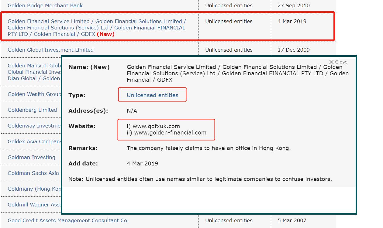 香港证监会将外汇公司高达国际列入警告黑名单