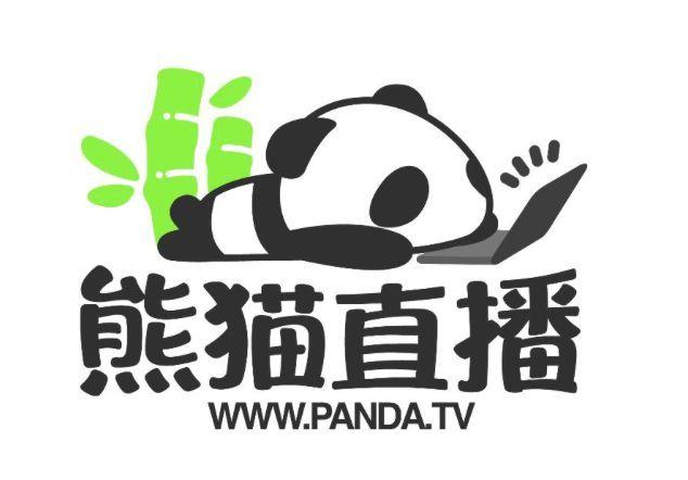 """祭熊貓TV的""""頭七"""":遊戲直播還有多大的未來?_王思聰"""""""