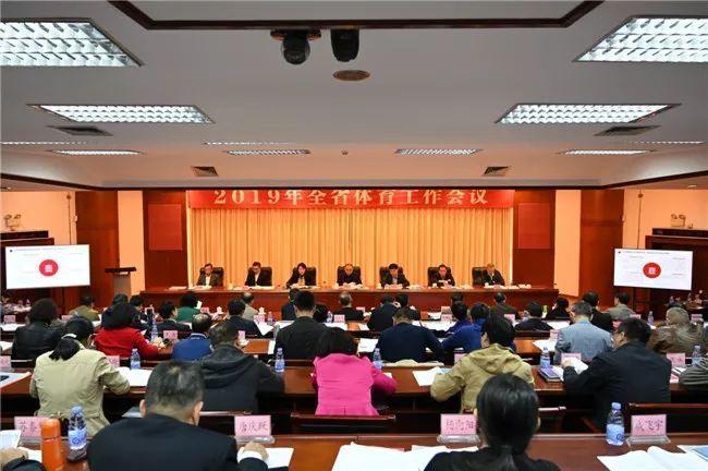 广东省篮球协会实体化建设工作获广东省体育局高度肯定!