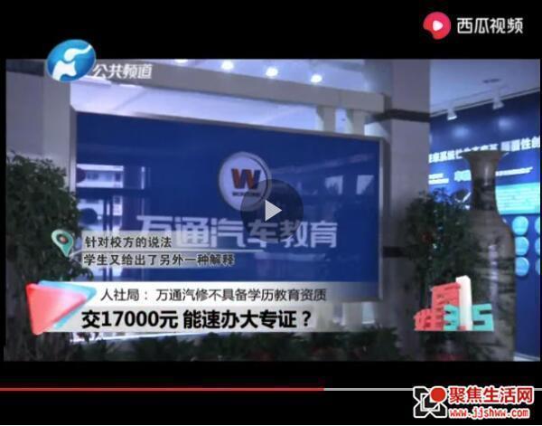 滴滴将在南京推出拼车业务 减轻有车一族负担