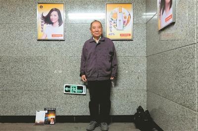 84岁老人地铁口卖书 自学英语已翻译出版三本小说